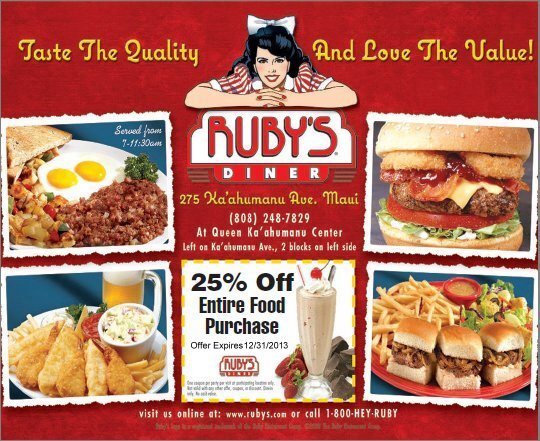 Ruby's diner coupons